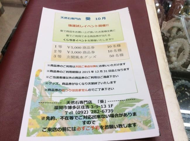 201510campaign_s